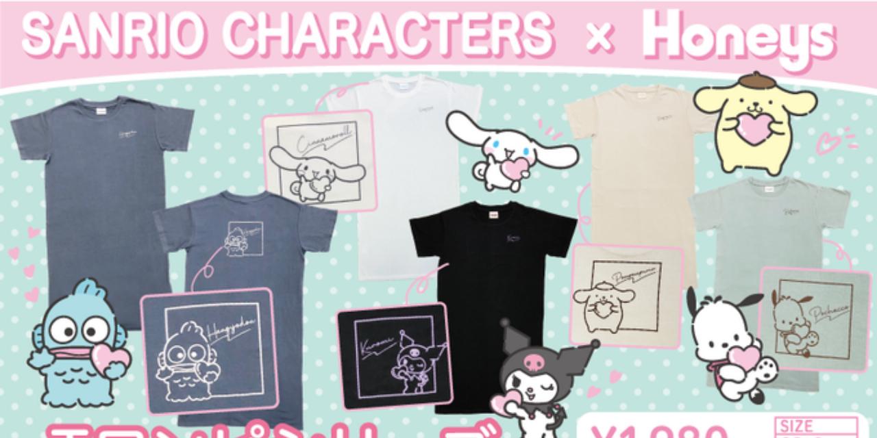 「サンリオ」×「ハニーズ」大人気コラボTシャツシリーズに新ラインナップ登場!オーバーサイズがかわいいワンピースも