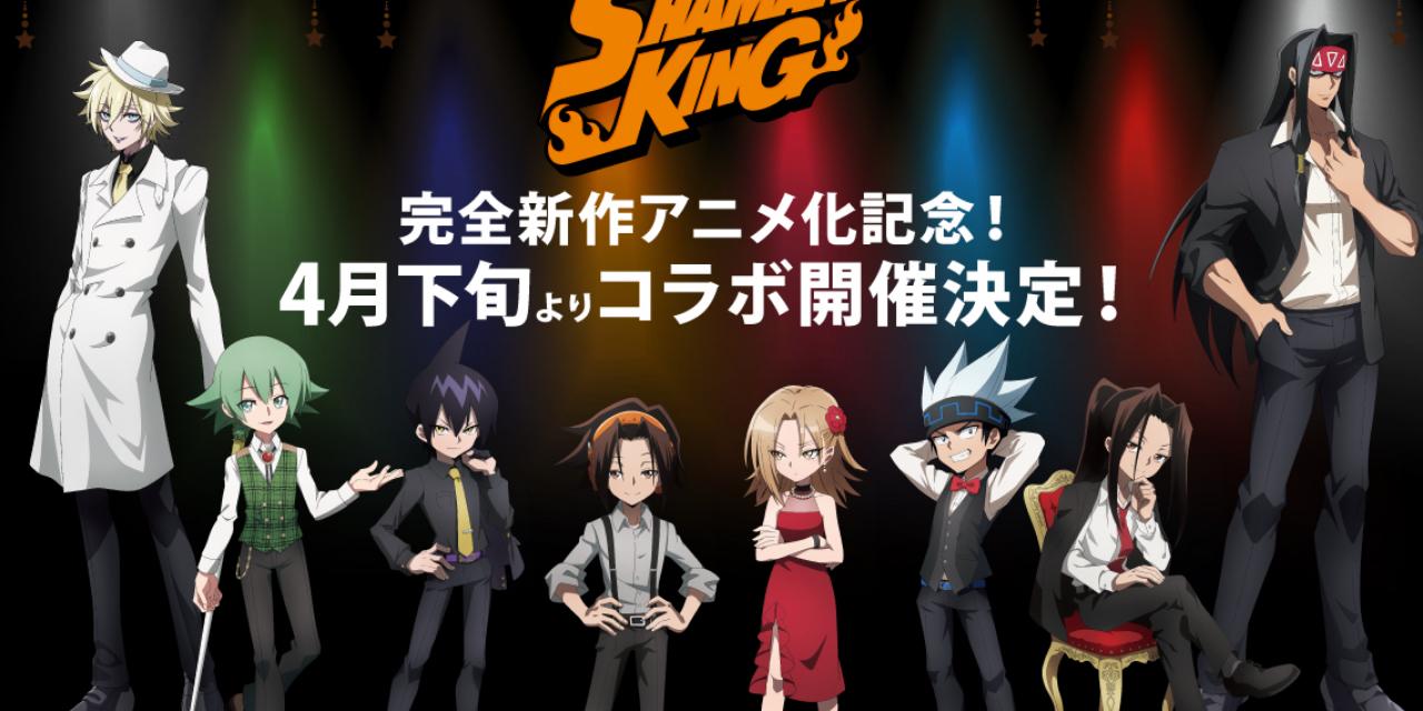 TVアニメ「シャーマンキング」×「カラオケの鉄人」コラボ開催決定!フォーマル衣装を着たキャラたちにドキドキ