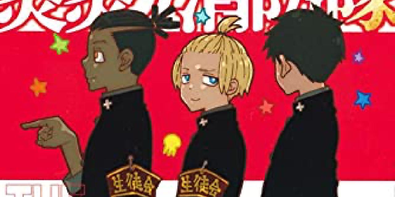 【2021年4月16日】本日発売の新刊一覧【漫画・コミックス】