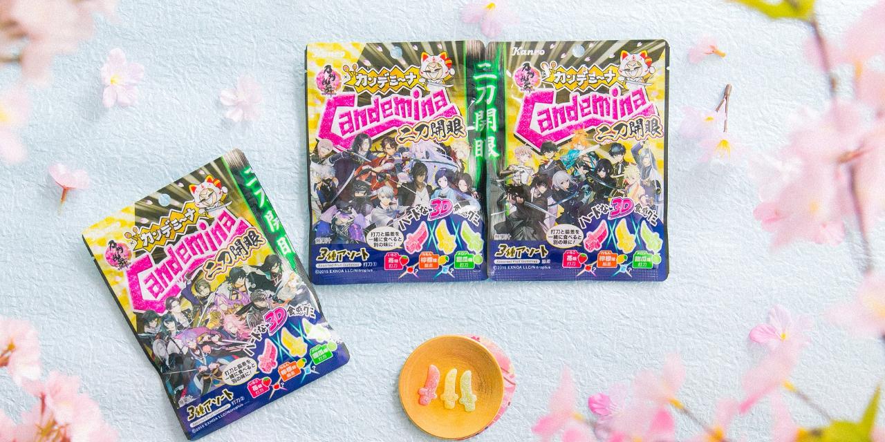 「刀剣乱舞」×「カンロ」コラボ第3弾「カンデミーナグミ 二刀開眼」発売!パッケージ&味を組み合わせてゲーム世界を体感