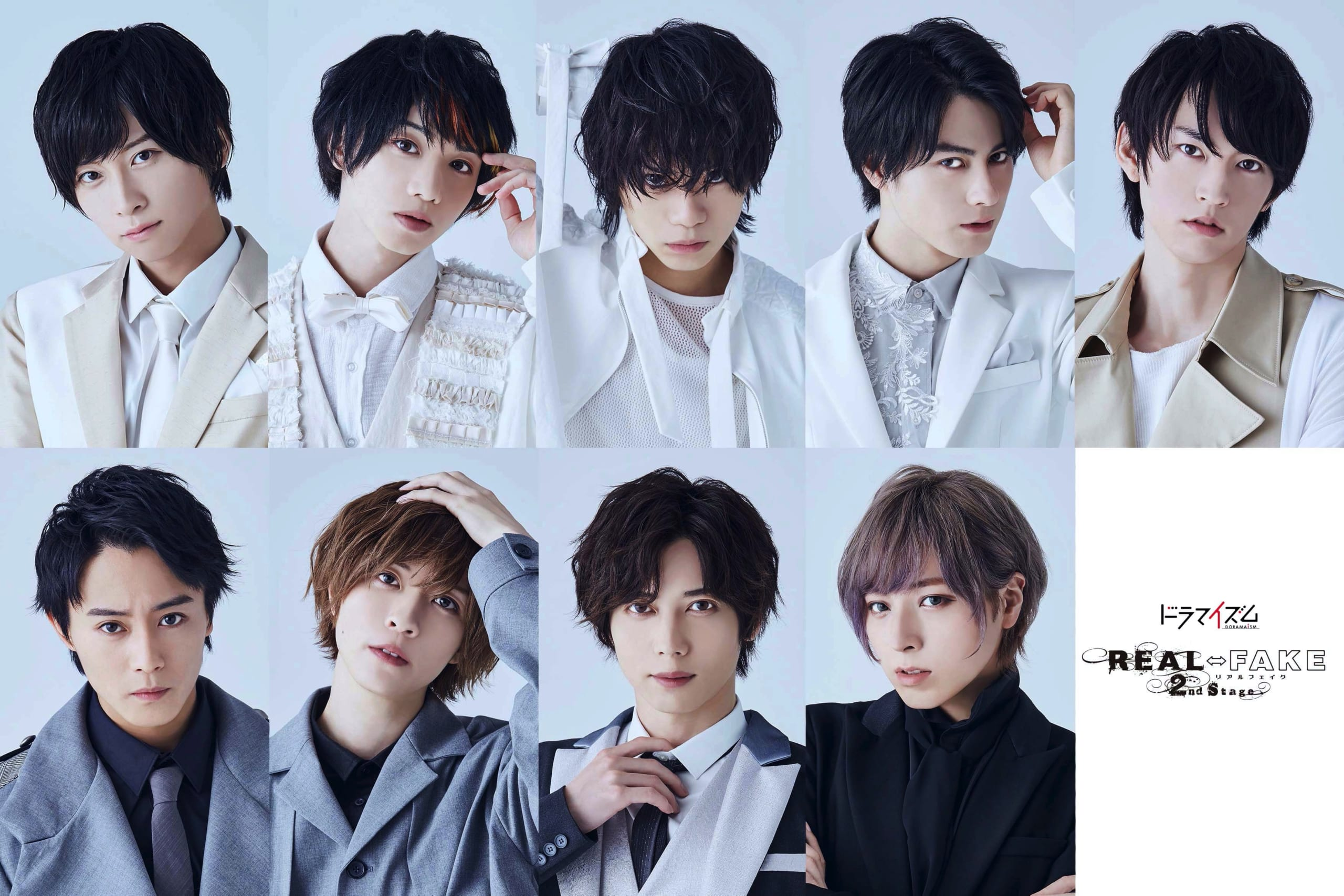 「REAL⇔FAKE 2nd Stage」キャスト組み写真