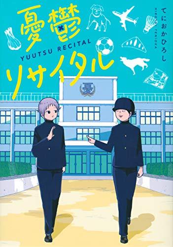 【2021年4月6日】本日発売の新刊一覧【漫画・コミックス】