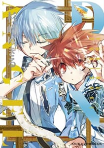 D・N・ANGEL New Edition VII