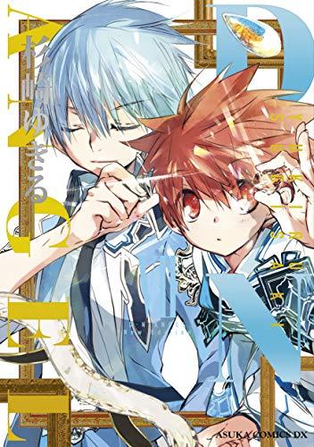 【2021年4月24日】本日発売の新刊一覧【漫画・コミックス】