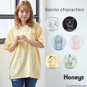 「サンリオキャラクターT」ビジュアル
