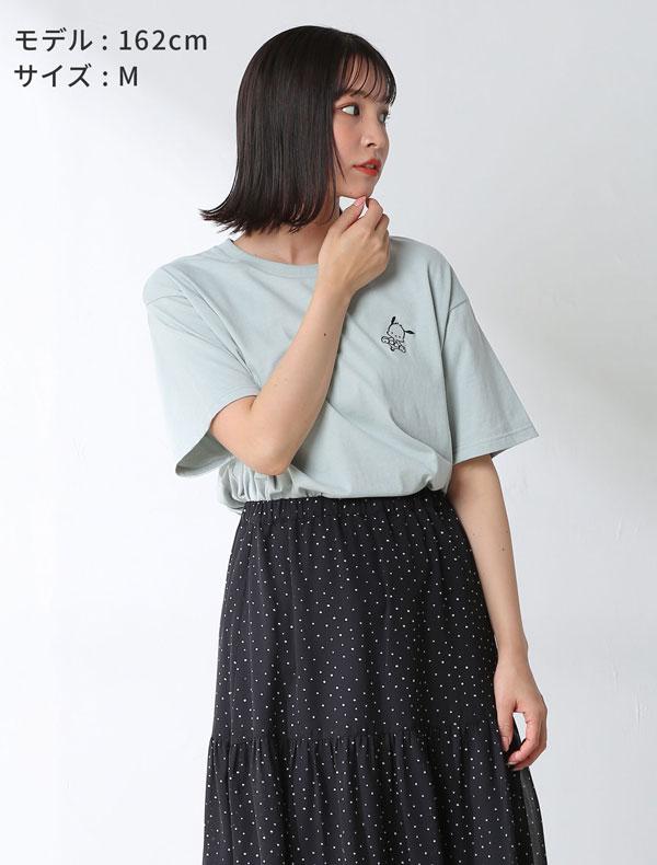 サンリオキャラTシャツ(ポチャッコ)モデル着用 ミント