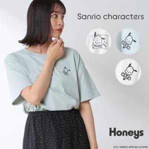 サンリオキャラTシャツ(ポチャッコ)