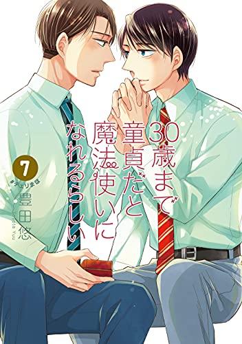 【2021年4月22日】本日発売の新刊一覧【漫画・コミックス】