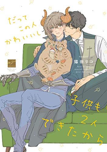 【2021年4月27日】本日発売の新刊一覧【漫画・コミックス】