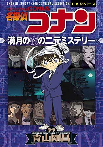 【2021年4月14日】本日発売の新刊一覧【漫画・コミックス】