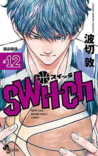 switch(12)