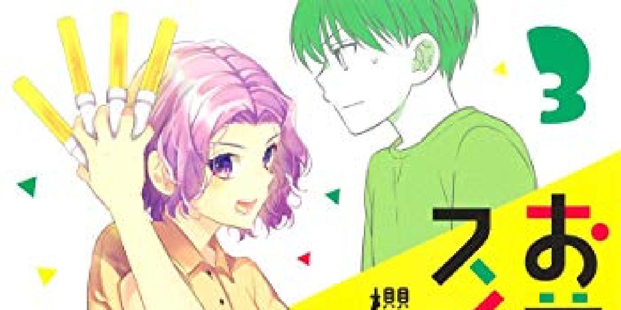 【2021年4月19日】本日発売の新刊一覧【漫画・コミックス】