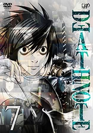 TVアニメ「DEATH NOTE」DVD6巻表紙 L