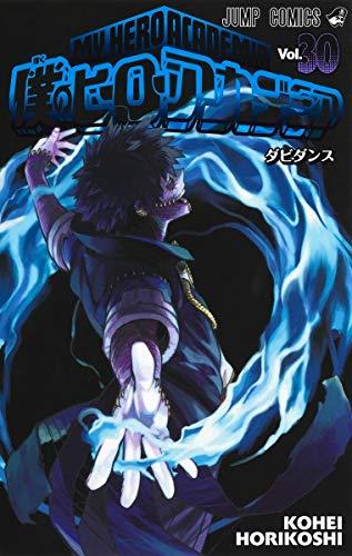 【2021年4月2日】本日発売の新刊一覧【漫画・コミックス】