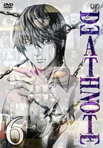 TVアニメ「DEATH NOTE」DVD6巻表紙 夜神月