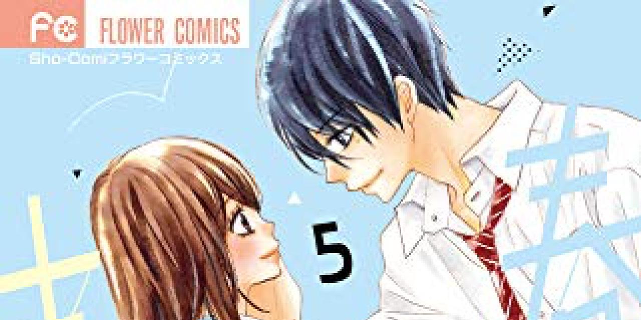 【2021年4月29日】本日発売の新刊一覧【漫画・コミックス】