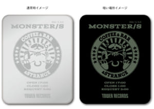 「TOWER RECORDS CAFE × 怪物事変」缶入りステッカーセット