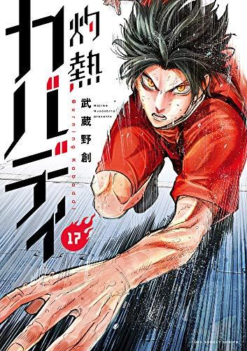 【2021年4月12日】本日発売の新刊一覧【漫画・コミックス】