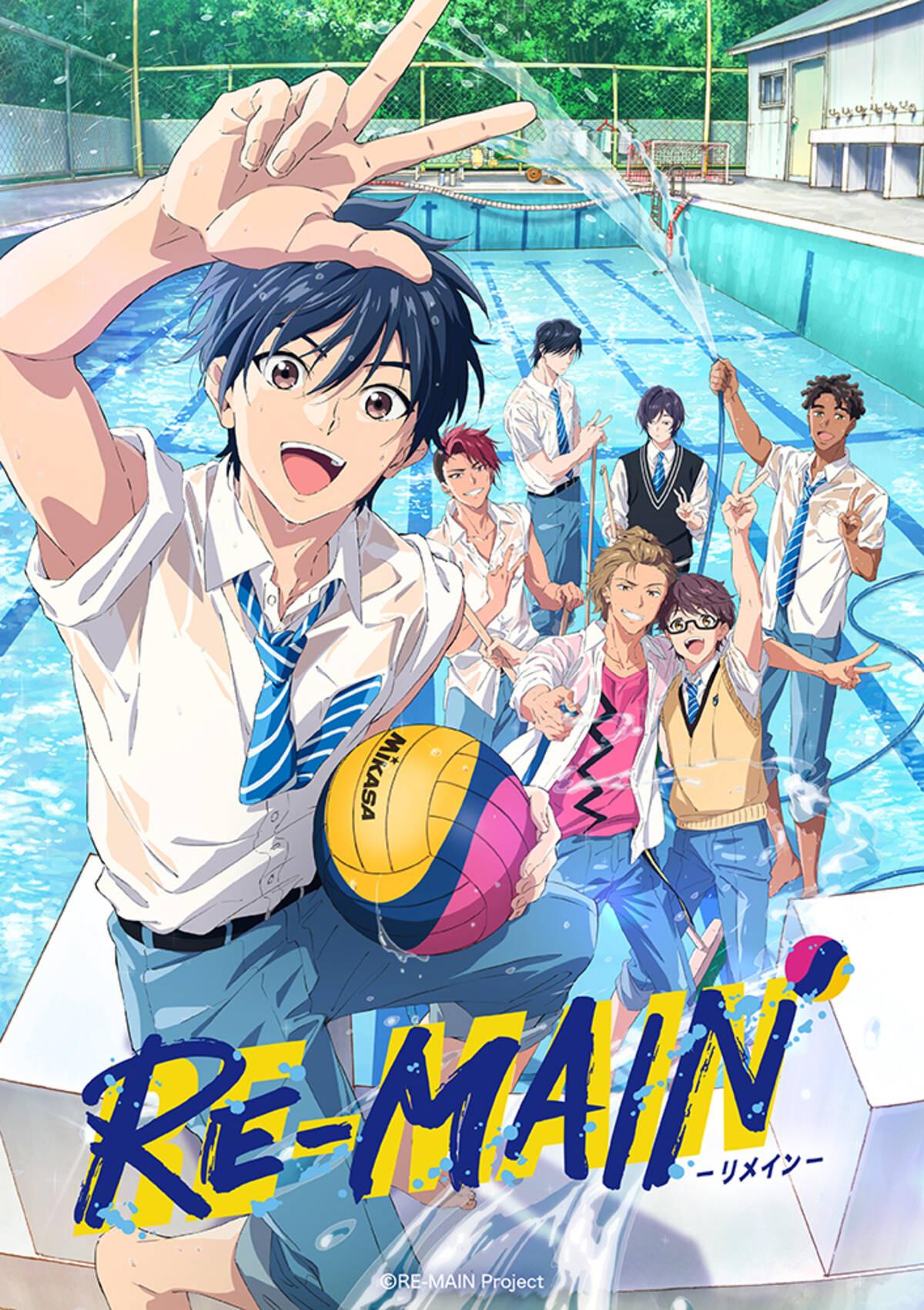TVアニメ「RE-MAIN」キービジュアル