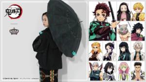 TVアニメ「鬼滅の刃」×「SuperGroupies」アウター&傘
