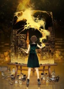 「MIROIRS - Manga meets CHANEL / Collaboration with 白井カイウ&出水ぽすか」