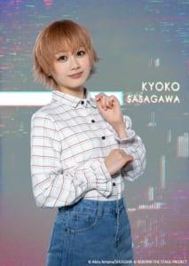 『家庭教師ヒットマンREBORN!』the STAGE -episode of FUTURE- 笹川京子役:伊藤優衣さん