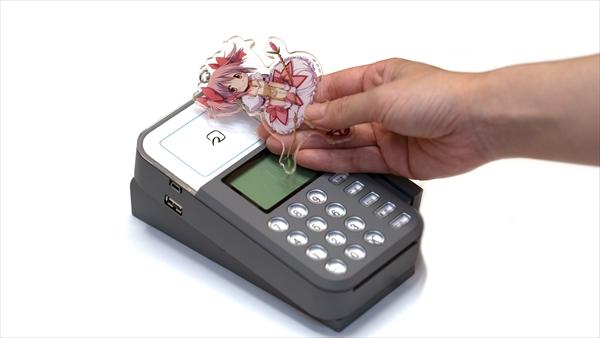 """推し+支払い=推し払い!「まどマギ」電子マネー機能付き""""推し払いキーホルダー""""で新体験!"""