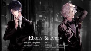 「JAZZ-ON!」4月18日(日)21:00プレミア公開「Ebony & Ivory」