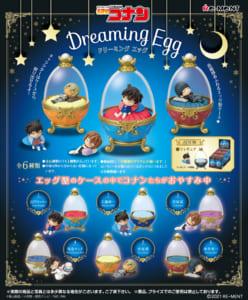 「名探偵コナン」Dreaming Egg