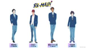 TVアニメ「RE-MAIN(リメイン)」新キャラ&追加キャスト情報