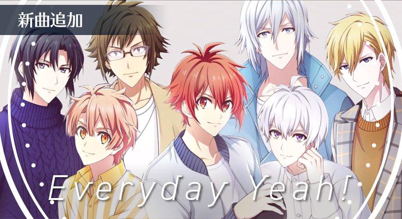 「アイドリッシュセブン」春のアイナナ4大キャンペーン 追加楽曲&新ムービー IDOLiSH7「Everyday Yeah!」