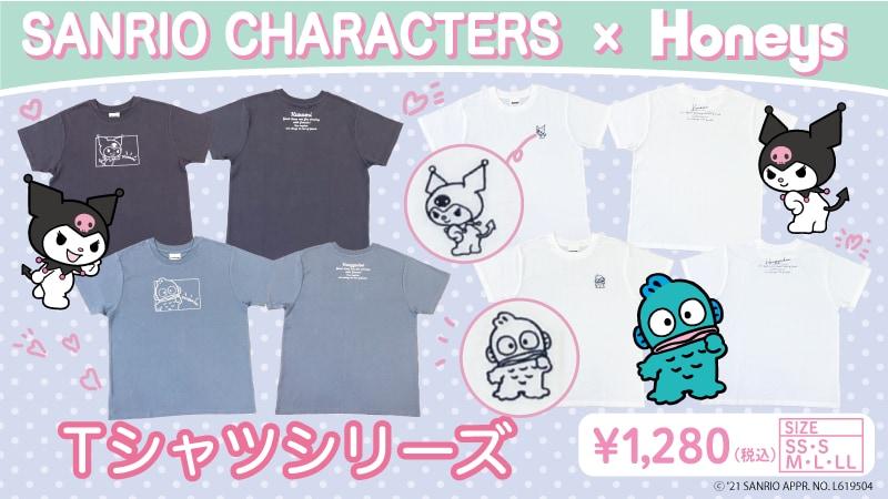 サンリオキャラTシャツ(クロミ・ハンギョドン)