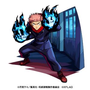 「呪術廻戦」×「モンスターストライク」虎杖悠仁