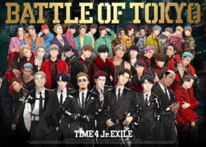 LDH次世代総合エンタテインメントプロジェクト「BTTLE OF TOKYO」