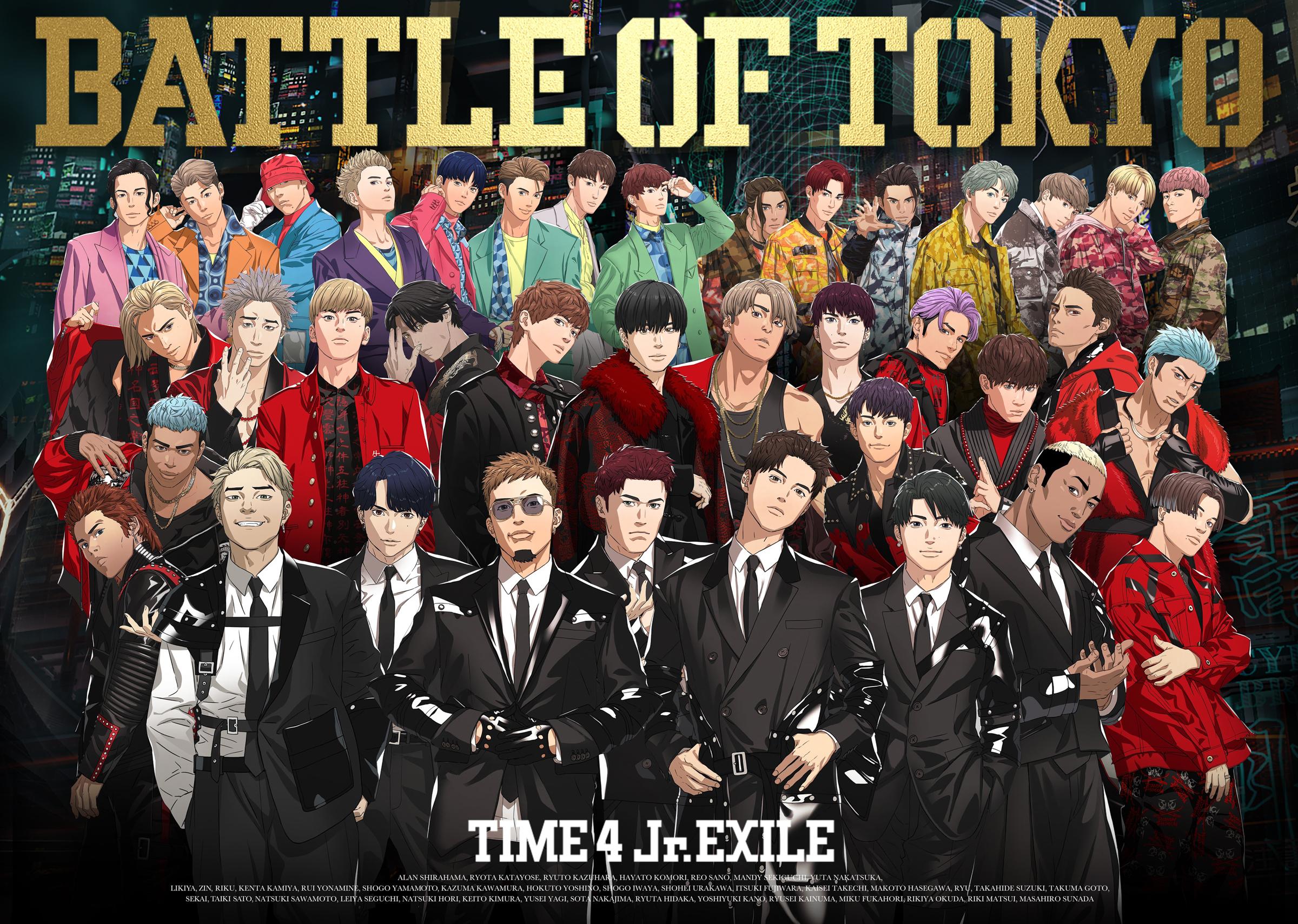 "LDHの新プロジェクト「BATTLE OF TOKYO」でJr.EXILEがアニメ化!4つのチームが架空の未来都市""超東京""で暴れまわる"