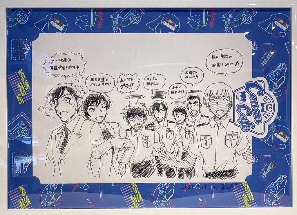 「名探偵コナン」来年の劇場版は警察学校組が登場!?青山剛昌先生が描き下ろイラストで匂わせ