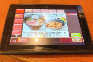 「呪術廻戦」×「極楽湯」注文用タブレット