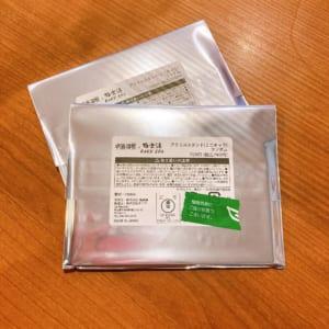 「呪術廻戦」×「極楽湯」アクリルスタンド(ミニキャラ)