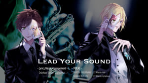 「JAZZ-ON!」4月17日(土)21:00プレミア公開「Lead Your Sound」
