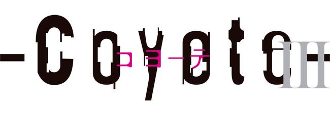 『コヨーテ Ⅲ』ロゴ