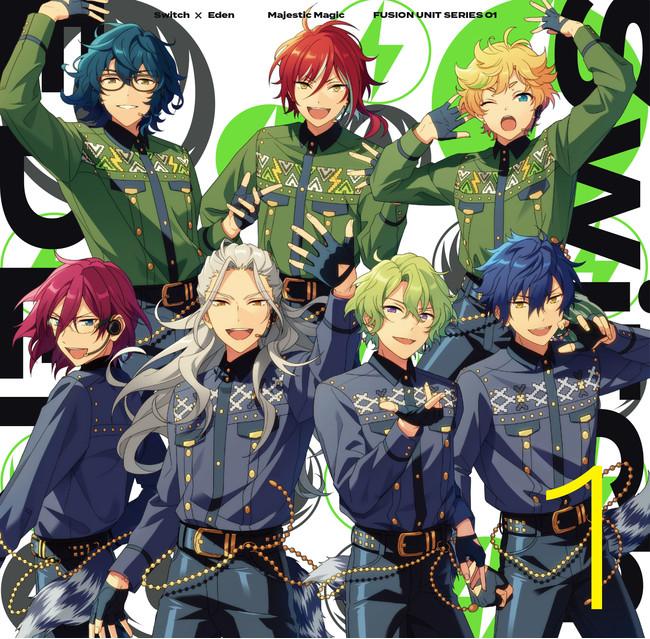 「あんさんぶるスターズ!!」2ユニットの合同楽曲プロジェクト『FUSION UNIT SONG』