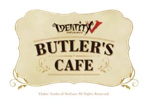 「Identity V 第五人格」BUTLER'S CAFE ロゴ