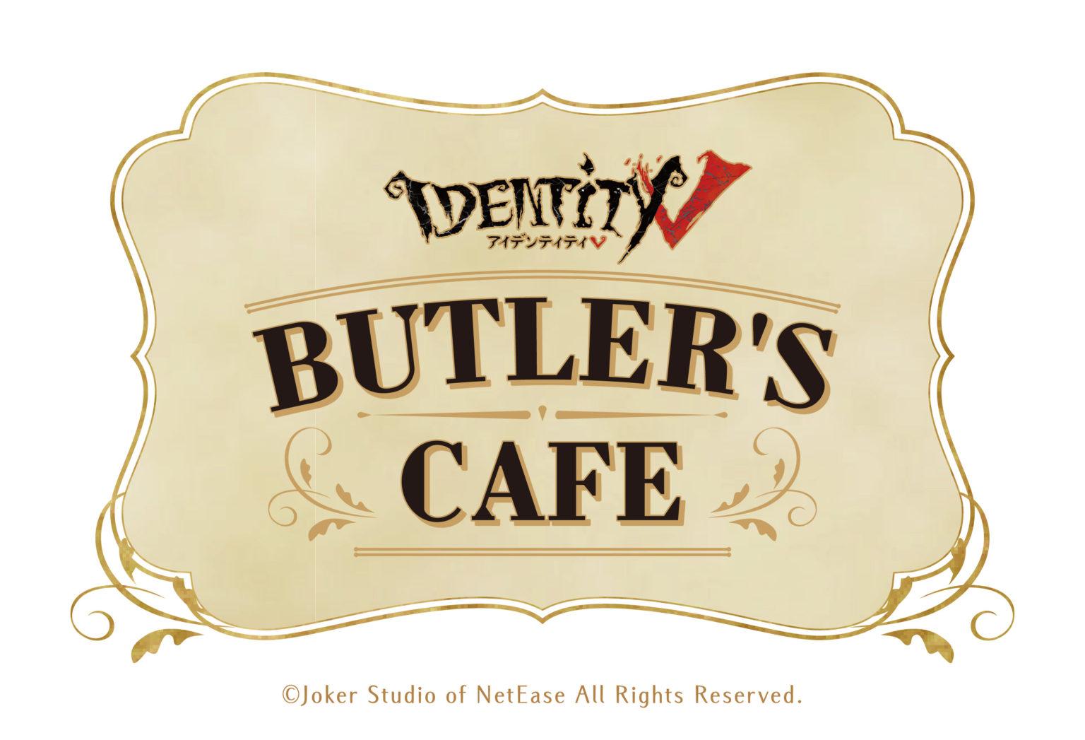 「Identity V 第五人格」BUTLER'S CAFEロゴ