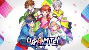 メディアミックスプロジェクト「URAMITE!」