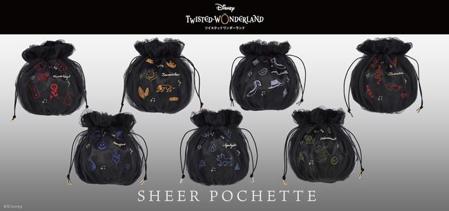 コーデのワンポイントにしたい「ツイステ」キンチャク型ショルダーバッグがハイセンス!