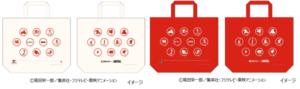 「ONE PIECE」×「menu 」行くぞ、大配達時代! キャンペーン グッズ:トートバッグ