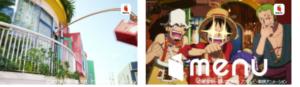 「ONE PIECE」×「menu 」行くぞ、大配達時代! キャンペーン CM第1弾