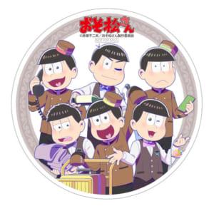 「おそ松さん」コラボルーム produced by EJアニメホテル 限定コースターデザイン