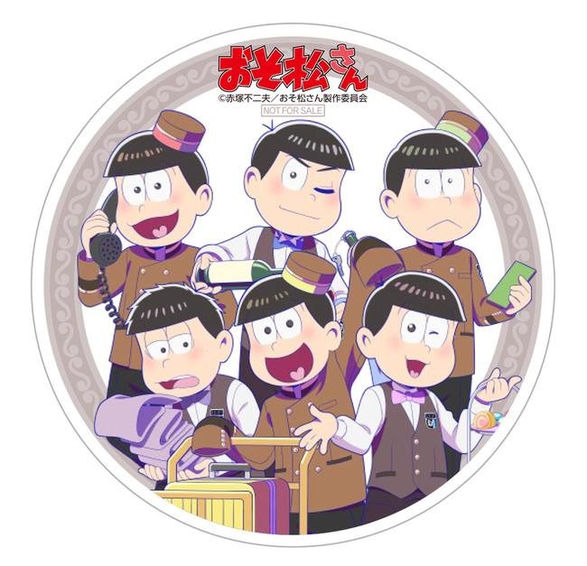 「おそ松さん」コラボルーム produced by EJアニメホテル限定コースターデザイン