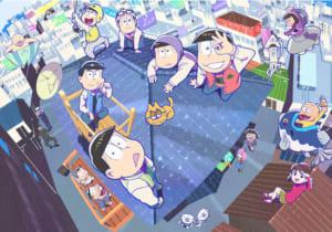 「おそ松さん」コラボルーム produced by EJアニメホテル